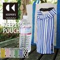 KEEPER'S ボトルポーチ 保冷 ペットボトルホルダー 通勤 通学 お弁当 ランチ アウトドア KEEPERS A139