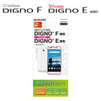 DIGNO F/DIGNO E 503KC ディグノ 保護フィルム 防指紋高光沢 エレコム PS-DIGFFLFTG