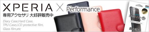Xperia X Performance