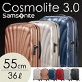 サムソナイト コスモライト 3.0 スピナー 55cm Samsonite Cosmolite 3.0 Spinner 36L 【送料無料(一部地域除く)】
