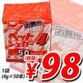 日新製糖 ペットシュガー 4g 50本  【FM0521】