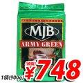 MJB レギュラーコーヒー アーミーグリーン詰替用 900g  【FM2506】