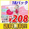 輸入品 ティッシュペーパー ハローソフトパック 150組 90個 【9Q1084】