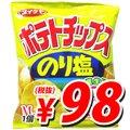 【大特価継続確定!!】 湖池屋 ポテトチップス のり塩 60g  【FM1487】