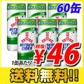 【送料無料】 アサヒ 三ツ矢サイダー 250ml×60缶  【FM5770】