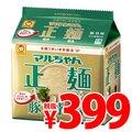 マルちゃん正麺 豚骨味 91g×5食  【FM6522】