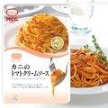 MCC カニのトマトクリームソース 130g  【9C2756】