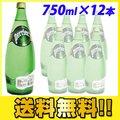 【送料無料】 ペリエ プレーン 750ml ビン 12本 (炭酸水) 【9C0410】