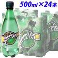 【おひとり様1箱限り】ペリエ プレーン ナチュラル 炭酸水 500ml×24本 ペットボトル ペリエ(Perrier)  【9C1085】