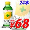 ポッカサッポロ キレートレモン 155ml×24本  【S01022】