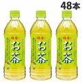 サンガリア すばらしい抹茶入りお茶 500ml×48本 【合計¥4900以上送料無料!】