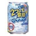 ダイドー 2つの食感ソーダゼリー ホワイトソーダ 280g 【合計¥4900以上送料無料!】