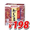 【賞味期限:18.08.01】マルトモ 新鰹だしの素 350g 【合計¥4900以上送料無料!】
