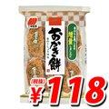 【賞味期限:17.09.11】三幸 おかき餅 12枚 【合計¥4900以上送料無料!】