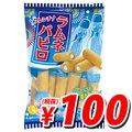 【賞味期限:18.01.07】 七尾製菓 フレンチラムネパピロ 70g 【合計¥4900以上送料無料!】