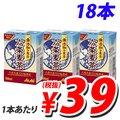 アサヒ 六条麦茶 100ml×18本