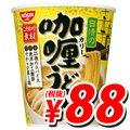 【賞味期限:17.10.20】 日清食品 日清のカリーうどん 71g 【合計¥4900以上送料無料!】