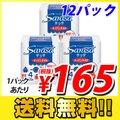 【送料無料】サラサ キッチンタオル キッチンペーパー 4ロール×12パック  【9Q0963】