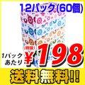 【日本製】ボックスティッシュ150組(150W) 12パック(60箱) 【9Q1581】