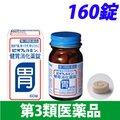【第3類医薬品】ビオフェルミン健胃消化薬錠 160錠 【QS0368】
