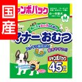 『超お買得』マナーおむつ ジャンボパック M 45枚 PMO-677  【9P3029】