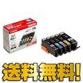 CANON BCI-351XL+350XL/5MP 5色マルチパック(大容量) 純正品 【9J3464】