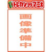ドラゴンボールヒーローズ カードグミ19 (食玩)BOX 3月29日発売