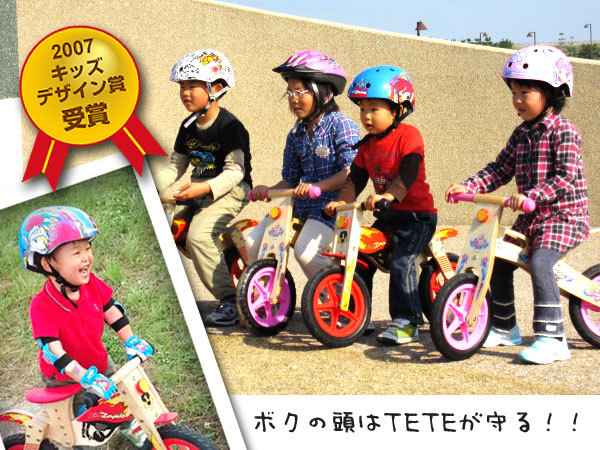 供用 ヘルメット 子供用 自転車 ...