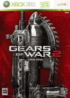 GEARS OF WAR 2 Limited Edition【中古】[☆3]