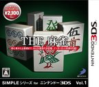 SIMPLEシリーズ for ニンテンドー 3DS Vol.1 THE 麻雀【中古】[☆4]