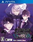 DIABOLIK LOVERS DARK FATE[新品]