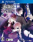DIABOLIK LOVERS LUNATIC PARADE[新品]