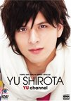 D-BOYS BOY FRIEND SERIES vol.6 城田 優 (Special)/城田優【中古】[☆4]