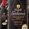 コンデ・ガリアーナ・グラン・レセルバ 2007スペイン 赤ワイン 750ml 金賞 長期熟成