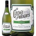ケープ・ハイツ・ヴィオニエ【南アフリカ】【白ワイン】【750ml】【ミディアムボディ】【辛口】【Cape Heights】