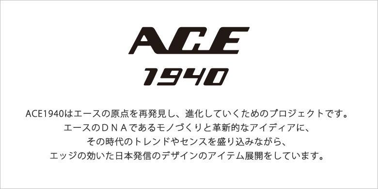 ACE1940 エース1940