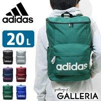 5bc770b7ae82 【セール】アディダス リュックサック adidas スクールバッグ リュック デイパック 通学 バッグ スクール .
