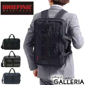 b36fc2ff19 【日本正規品】ブリーフィング A4 3WAY LINER B... ギャレリア Bag&Luggage【ポンパレモール】