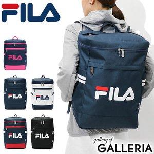 3564bdf3182a フィラ リュック 通学 FILA リュックサック スターリッ...|ギャレリア Bag&Luggage【ポンパレモール】