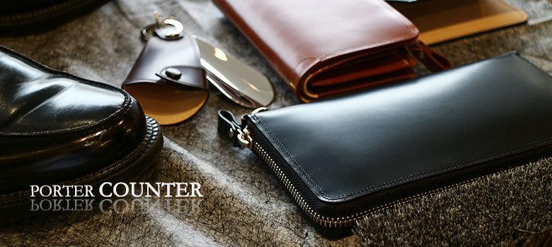 PORTER ポーター COUNTER カウンター
