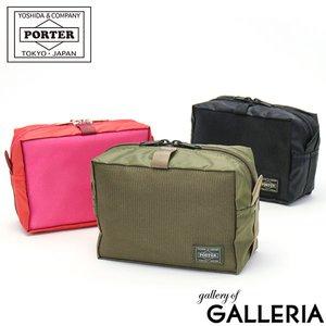d8e416cf7433 吉田カバン ポーター スナックパック PORTER SNAC...|ギャレリア Bag&Luggage【ポンパレモール】