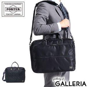 da6998c85685 吉田カバン ポーター オーバーナイター タイム TIME P...|ギャレリア Bag&Luggage【ポンパレモール】
