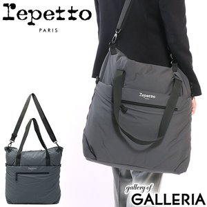 1a02708af3db レペット Repetto バッグ トートバッグ Boots ...|ギャレリア Bag&Luggage【ポンパレモール】