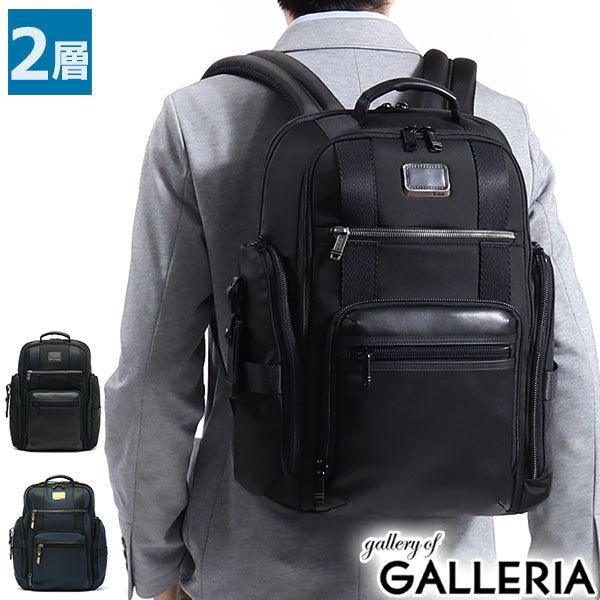 464d37bd4160 【日本正規品】トゥミ TU - ギャレリア bag&Luggage - 日本露天