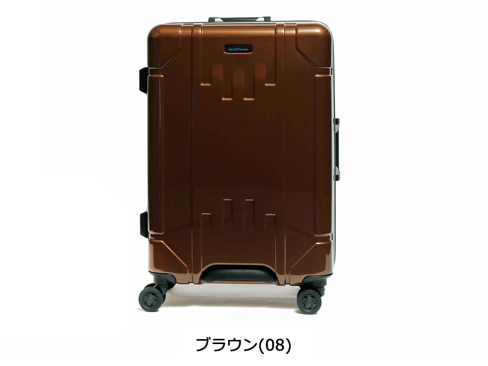b441fb908a セール】ワールドトラベラー スーツケース World Tr...|ギャレリア ...