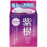 紫根提取物洗面皂80g 4902895012716【待購物品】