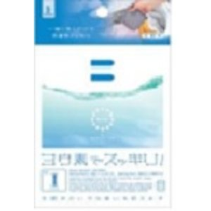 【30%OFF】 ヨウ素でスッキリ 洗濯用 約90回分 48個セット 洗濯用 送料無料! 手数料無料 約90回分!, タノシニア:d5961ee8 --- wildbillstrains.com