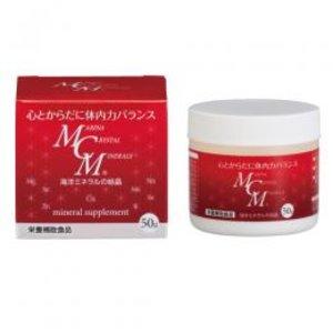 魅了 マリーナクリスタルミネラル(MCM)粉末50g 2個セット, サイガワマチ 95160d4d