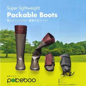 【WEB限定】 pokebooポケブー・ロイヤルブルーL 3個セット 送料無料!, 山本人形:75e77099 --- pyme.pe