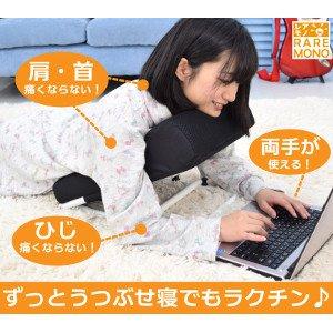 【気質アップ】 うつぶせ寝クッション2 3個セット 送料無料!, アウトスポット:74c1f945 --- abizad.eu.org